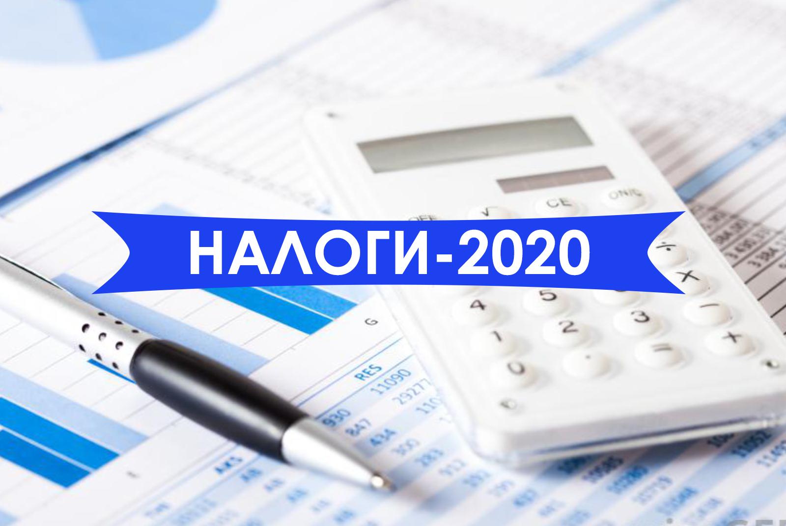 Продление налоговых льгот, их изменение, введение новой льготы